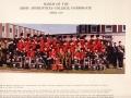 AAC Band April 78